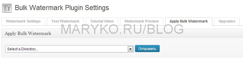 bulk-watermark-3