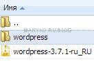 Файловый менеджер beget